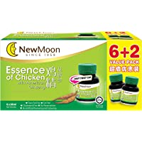 New Moon Essence of Chicken with American Ginseng, 68ml (Pack of 8)