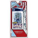 【医薬部外品】デオナチュレ 男すっきりジェルバー 男性用 ワキ用 直ヌリ 制汗剤 ジェル
