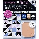 ファシオ ラスティング ファンデーション WP キット 3