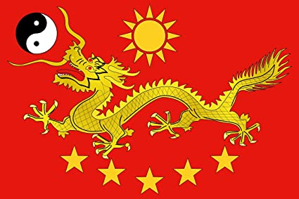 DIPLOMAT-FLAGS New Chinese Imperial | A New Flag for China Bandera | Bandera Paisaje | 0.06m² | 20x30cm Banderas de Coche: Amazon.es: Jardín