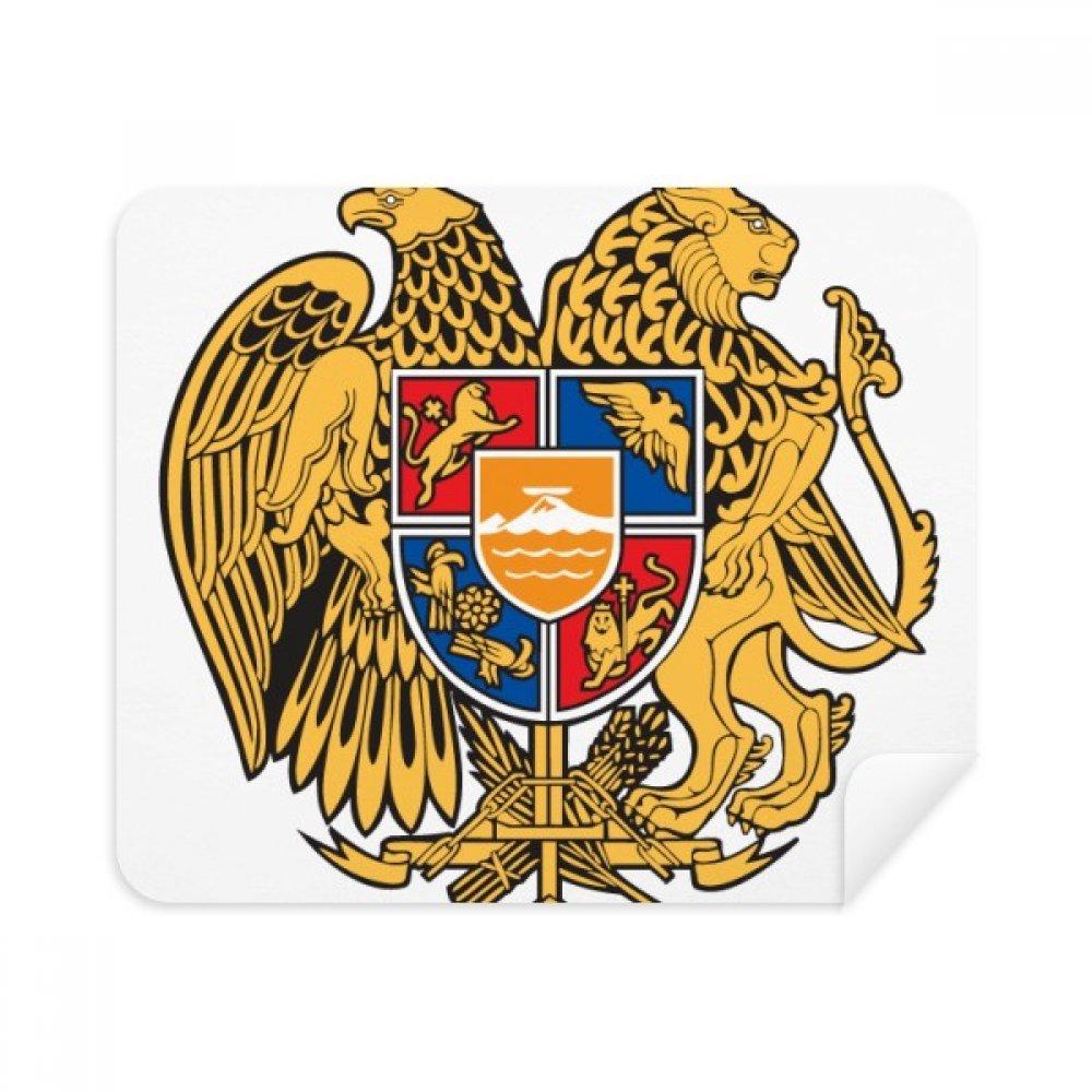 アルメニアエレバンNational Emblem電話画面クリーナーメガネクリーニングクロス2pcsスエードファブリック   B07C922PFK