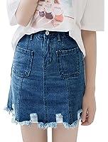 uxcell Women High Waist Frayed Hem Destroyed Denim A Line Skirt