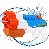 Biulotter Water Guns for Kids Adults, 4 Nozzles 1200cc Water Gun Pistol Squirt Gun for Water Fight Swimming Beach Water…