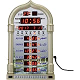 Buy Al Harameen Azan Clock Islamic Prayer Clock Muslim Clocks #4004