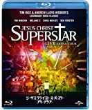 ジーザス・クライスト=スーパースター アリーナ・ツアー [Blu-ray]