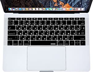 XSKN Russian/English Black Silicone Keyboard Skin Cover for Shallow Keys NewMacBook Pro 13 (2016 Released A1708, No Touch Bar) and MacBook 12 (2015 Released A1534),US EU Version