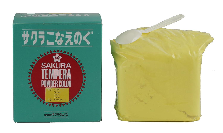 700g Gelb paint FW700G   3 a Sakura Farbe this (japan import)