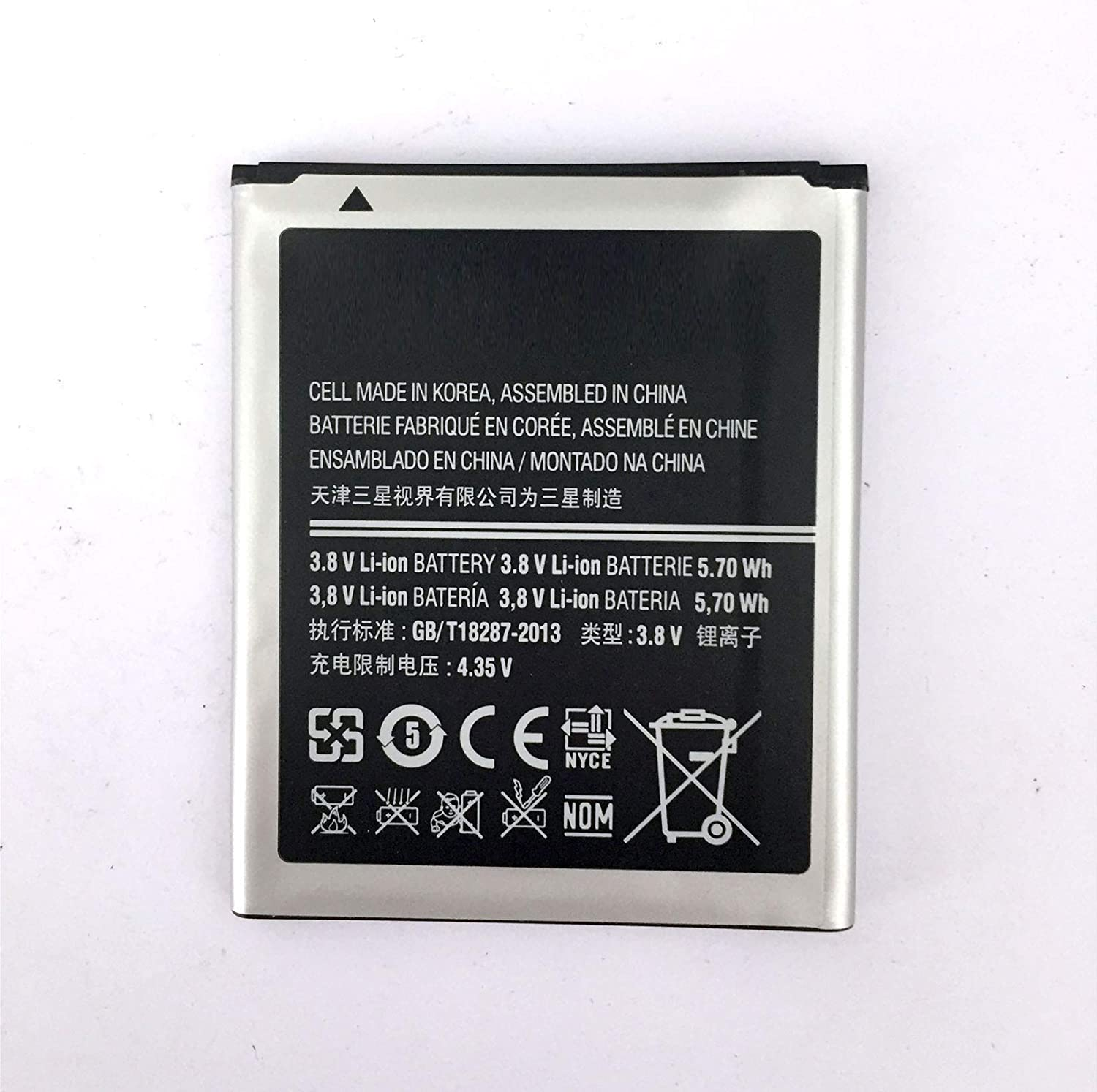 High-Performance 4400mAh Extended Slim Battery for Samsung Galaxy Note 2 II N7100 SGH-I317 Smartphone