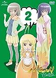 ハヤテのごとく! Cuties 第2巻 (通常版) [DVD]