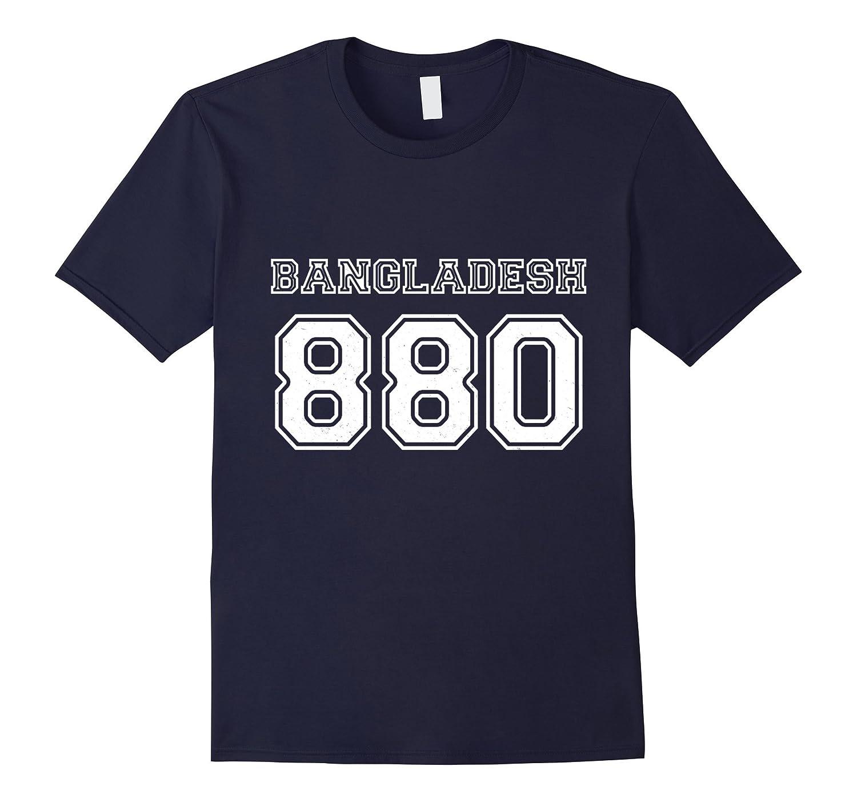Bangladesh 880 Area Code Hindu Islam Dhaka Bengal Bengali