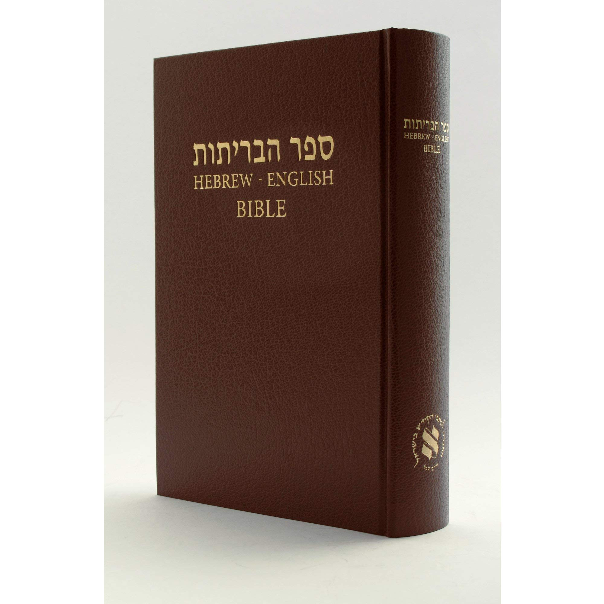 Hebrew-English Bible NASB HardCover: The Bible Society In Israel