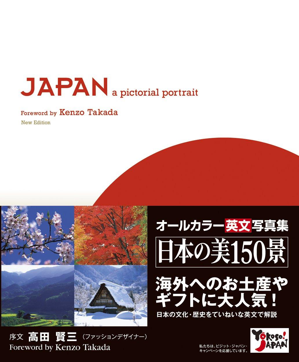 Read Online JAPAN : a pictorial portrait pdf epub