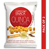 The Green Snack Co. Quinoa Puff Peppy Cheese (Pack of 2) 50g Each [ Healthy Roasted Snacks]
