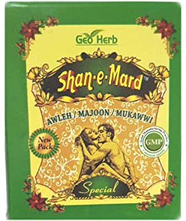 Buy Hamdard Labub Kabir Herbal for Strength To Brain, Nerves