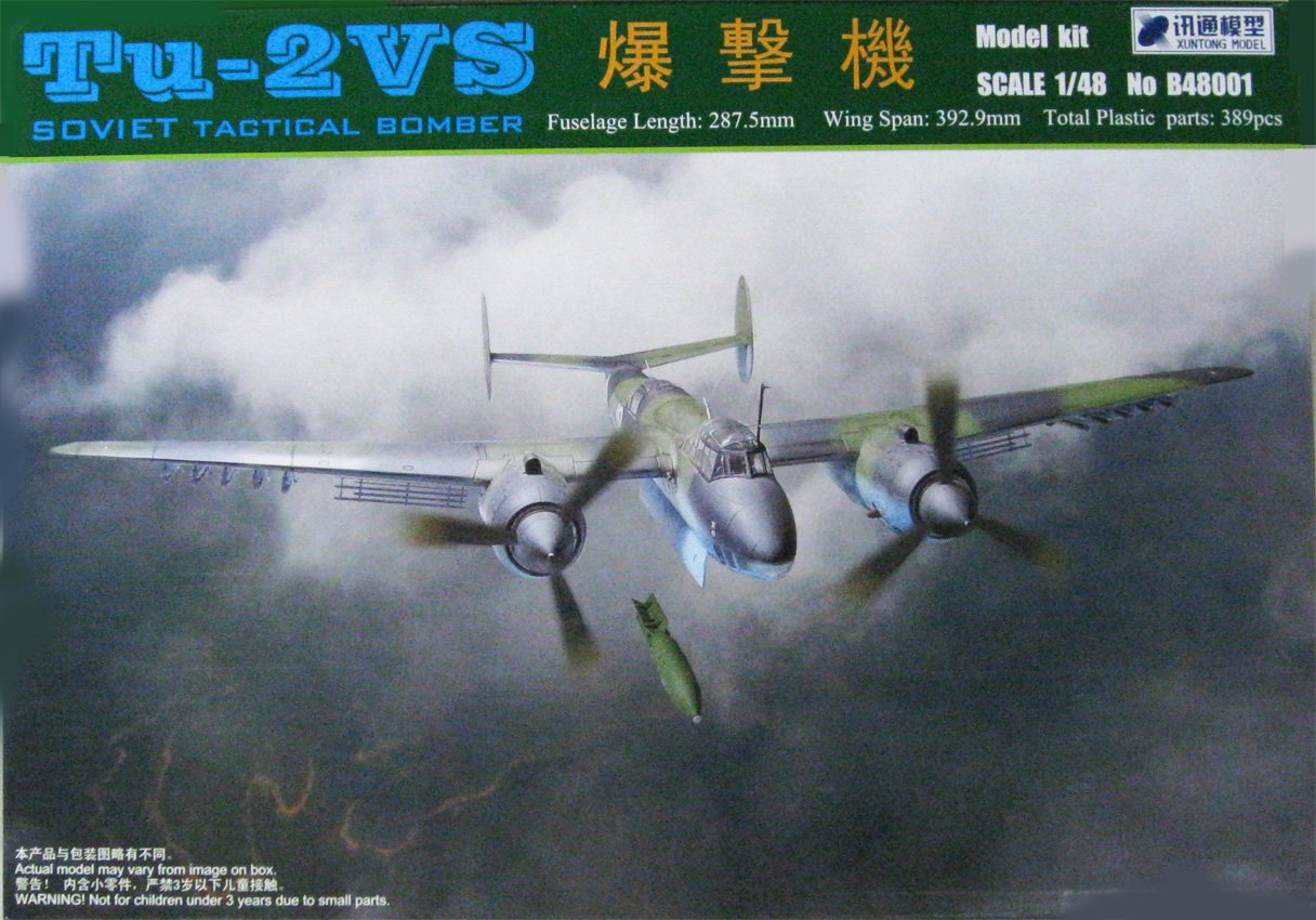 Xuntong 1 48 Tu-2VS Soviet Tactical Bomber XT-B48001 (japan import)