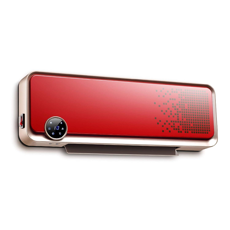 Acquisto DONGYUER Riscaldamento Domestico Riscaldamento a Parete riscaldatore Piccolo Elettrico Riscaldamento Domestico Caldaia Ufficio Aria Calda Rosso,Red Prezzi offerte