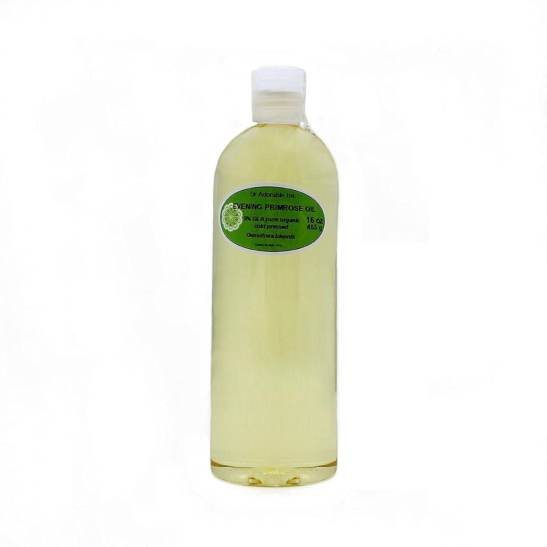 Organic Pure Carrier Oils Cold Pressed 16 Oz/1 Pint (Evening Primrose Oil)
