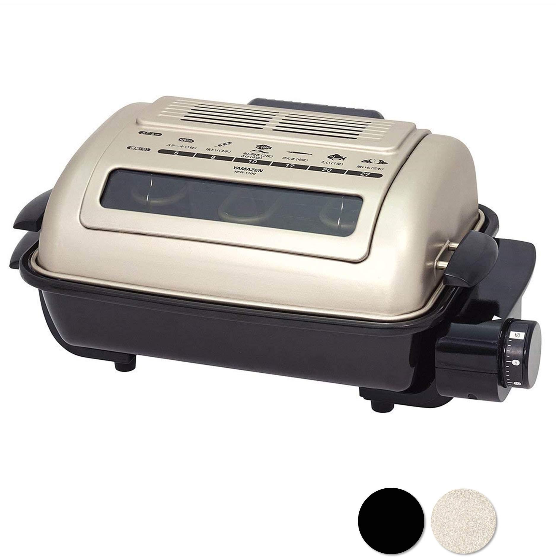YAMAZEN wide grill NFR-1100 S by YAMAZEN