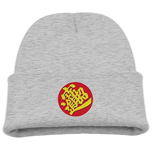d95e8062fec Image Unavailable. Image not available for. Color  MostPopular Rich Chinese  Characters Kids Winter Fleece Beanie Hat ...