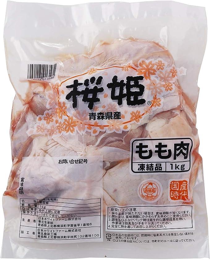 冷凍 消費 期限 鶏肉