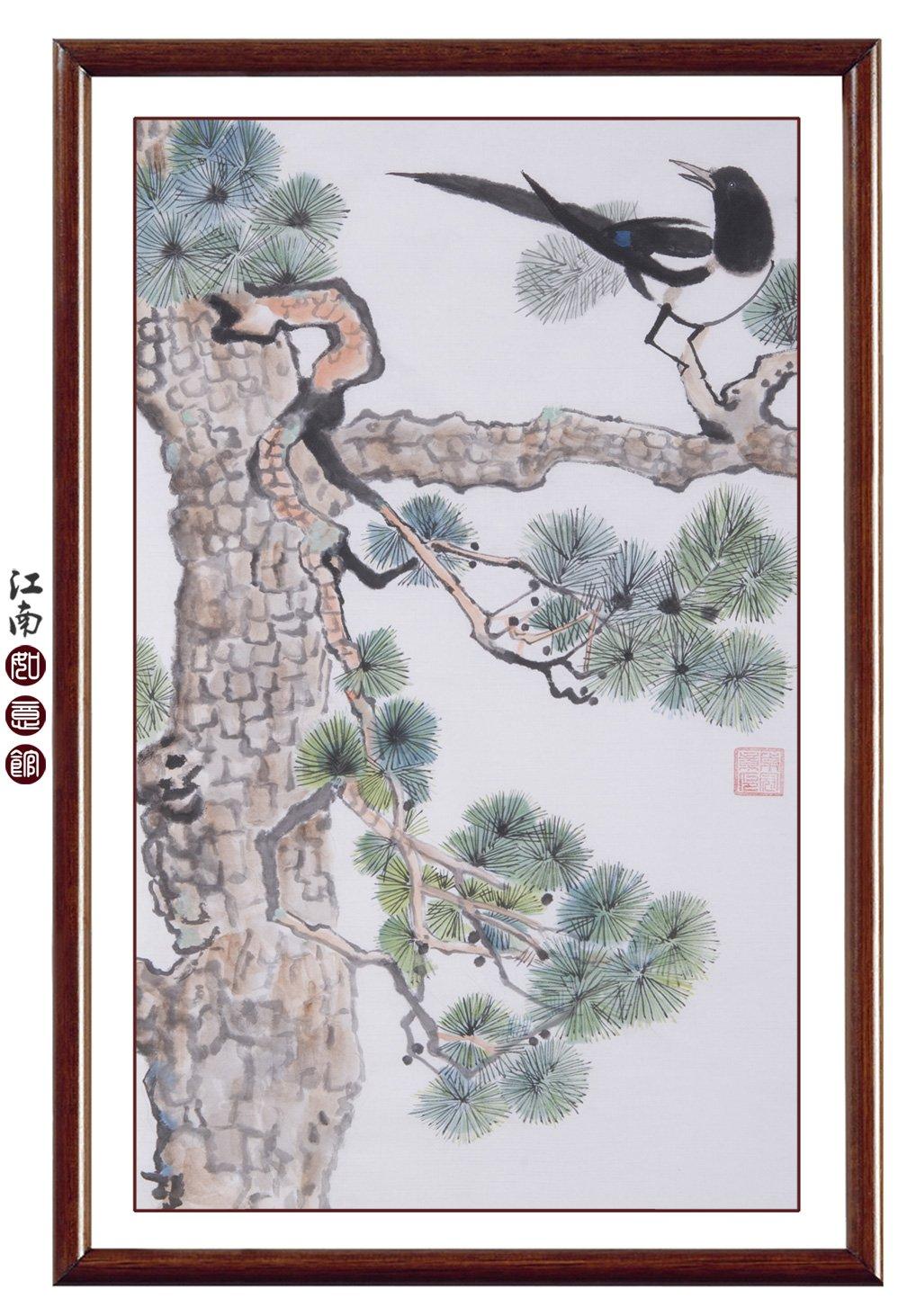 Amazon.de: jiangnanruyi Art Elster Vogel Kiefer Baum handbemalt ...
