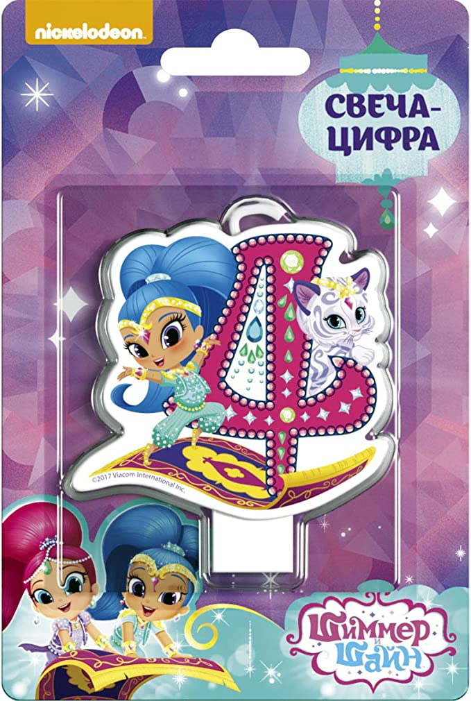 Amazon.com: Shimmer and Shine - Vela decorativa para ...