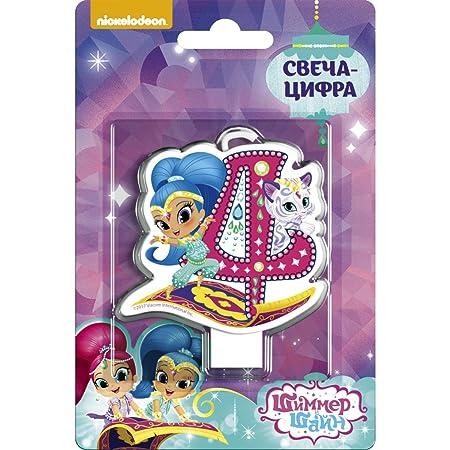 Shimmer and Shine Decoración para Cupcakes de 4 años para ...