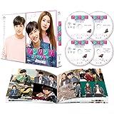 アンダンテ~恋する速度~ DVD-SET1