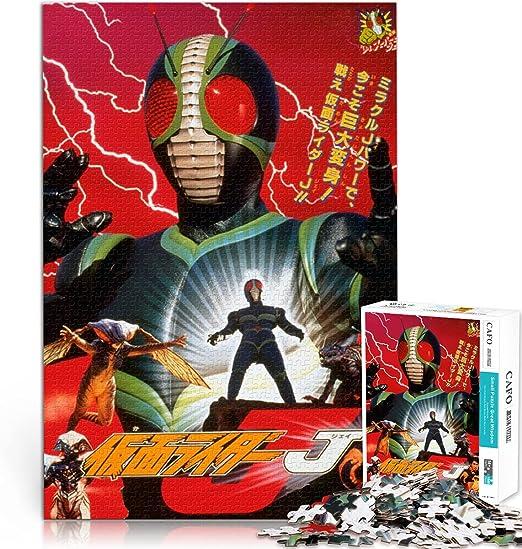 Character Puzzle 1000 Pieces Kamen Rider J 1000 Piece Poster Puzzle Poster Puzzle Unforgettable Gift 52x38cm