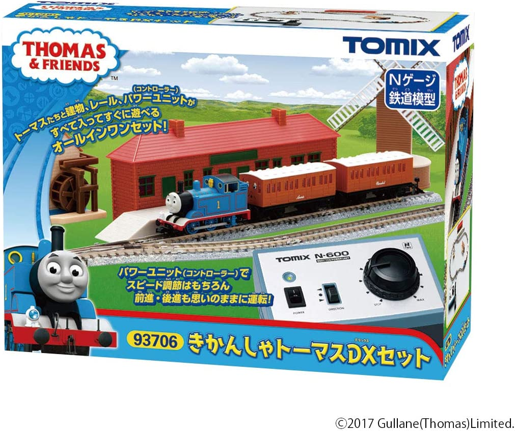 for Large Vehicles  N Scale Tomix 4067 Island Home Set Modern