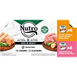NUTRO Adult High Protein Natural Grain Free Wet Dog Food Cuts in Gravy