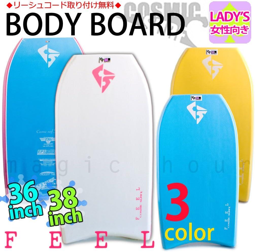 レディース ボディボード 【36インチ/38インチ】 COSMIC SURF コスミックサーフ ボディーボード 初心者にもおすすめ EPS 【リーシュと同時購入で取付無料】 単品 FEEL-W ブルー