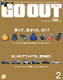 OUTDOOR STYLE GO OUT  2018年2月号 Vol.100