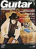 Guitar magazine (ギター・マガジン) 2014年 07月号 [雑誌]