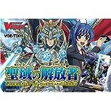 カードファイト!! ヴァンガード VGE-TD08 トライアルデッキ Vol.8 [英語版] Liberator of the Sanctuary