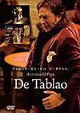 アントニオ・エル・ピパ「デ・タブラオ」 [DVD]