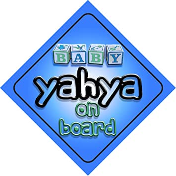 Baby Boy Yahya on board novelty car sign gift present for new child newborn baby