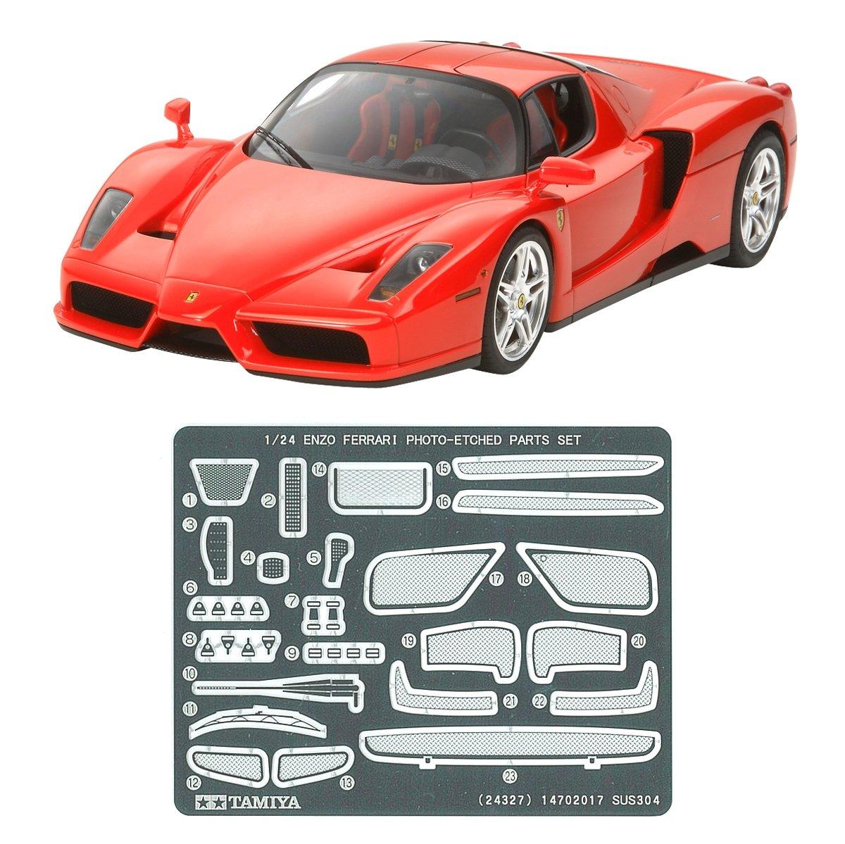 タミヤ 1/24 スポーツカーシリーズ No.327 エンツォ フェラーリ (エッチングパーツ付き) 24327 B0099FMFUA