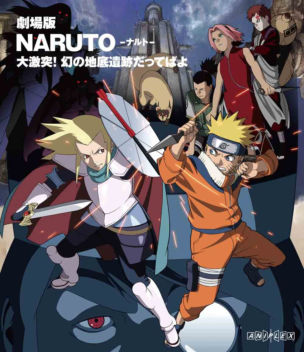 Amazon.com: Animation - Naruto The Movie: Legend Of The ...