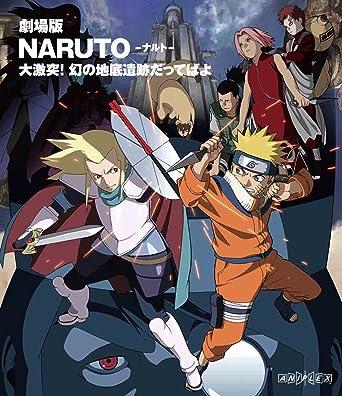 Amazon.com: Animation - Naruto The Movie: Legend Of The ...