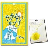 飲む日焼け止め やかないサプリ 日本製 (30粒/30日分) PURITAフェイスマスク1枚付 [並行輸入品]