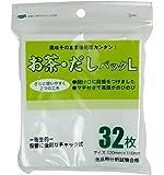 ゼンミ お茶だしパックL32枚入(厚タイプ)