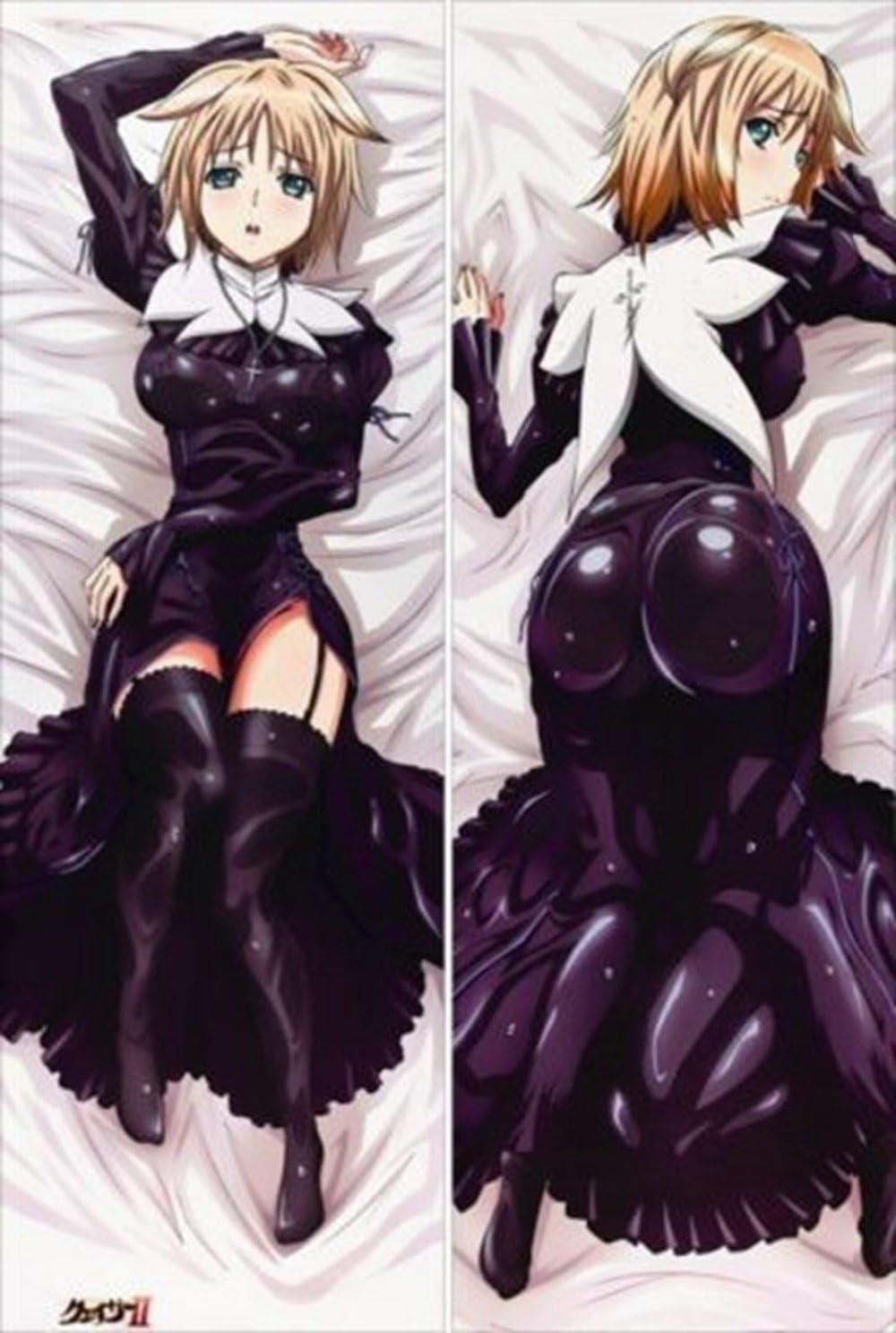 Geryer Anime Hugging Bady Pillow Case