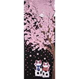 Japonmania - Tenugui Collection Fuku Neko - Yozakura