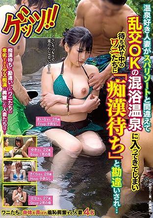 Nxnn Japanese Massage Hot