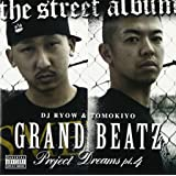 PROJECT DREAMS Pt.4~The Street Album~