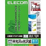エレコム 光沢紙 レーザープリンタ用 半光沢 薄手 A4サイズ 100枚入り ELK-GUA4100