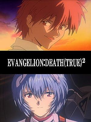 劇場版 NEON GENESIS EVANGELION - DEATH (TRUE) 2の動画を無料で観る方法!フル視聴なら動画配信サービス