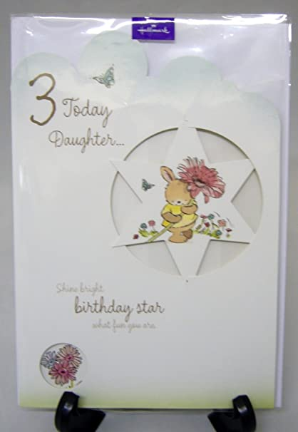 Amazon Hallmark Daughter 3rd Birthday Card Office Products