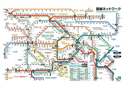 Tokyo Subway Map Poster.Amazon Com Da Bang Tokyo Metro Map Home Decor Classic Fashion Movie